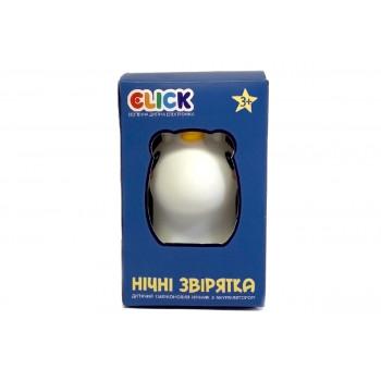 Ночник детский Click Единорог силиконовый